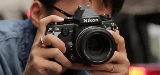Cámara DF de Nikon información