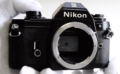 Otras Cámaras Nikon antiguas