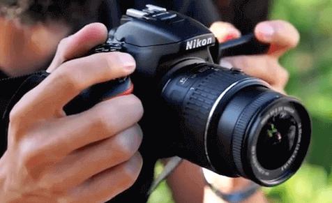 Nikon objetivos de calidad Nikon