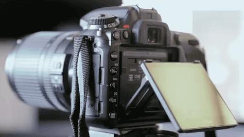 Pantalla Nikon cámaras información portada